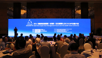 Attendees at the CSCMP China Conference