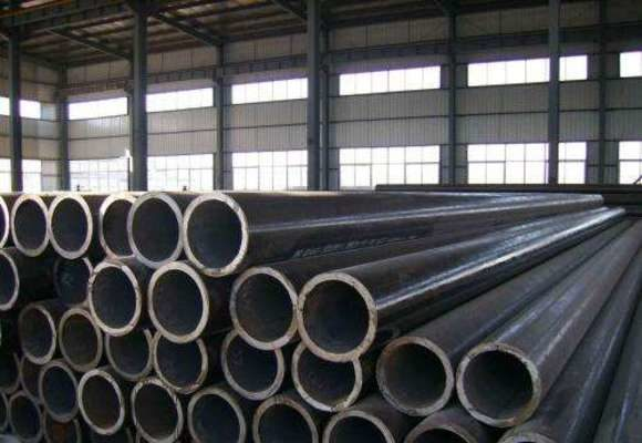Defect Analysis of High-precision Cold Drawn Seamless Steel Pipe